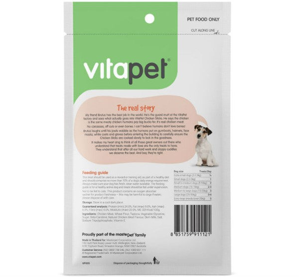 VitaPet Giant Chicken Sticks - Back of Pack