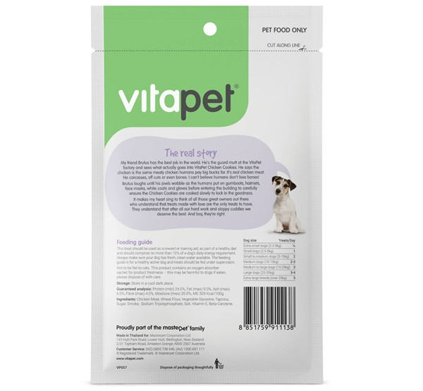 VitaPet Chicken Cookies - Back of Pack